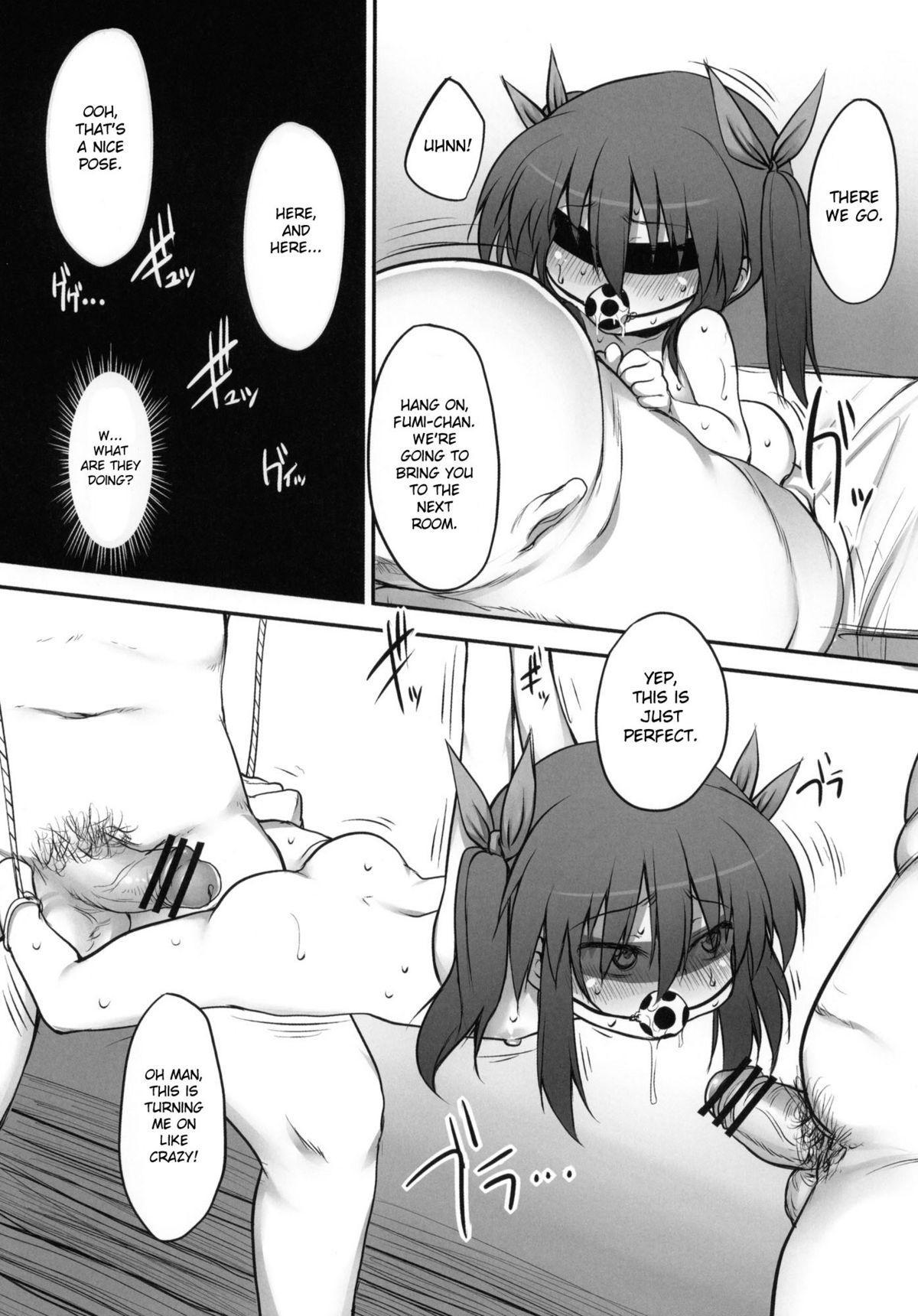 (SC49) [Marked-two (Maa-kun, Juuichijou)] Fumi-chan no Kansatsu Nikki (Ge) | Fumi-chan's Observation Diary (Bottom) [English] [desudesu] 3