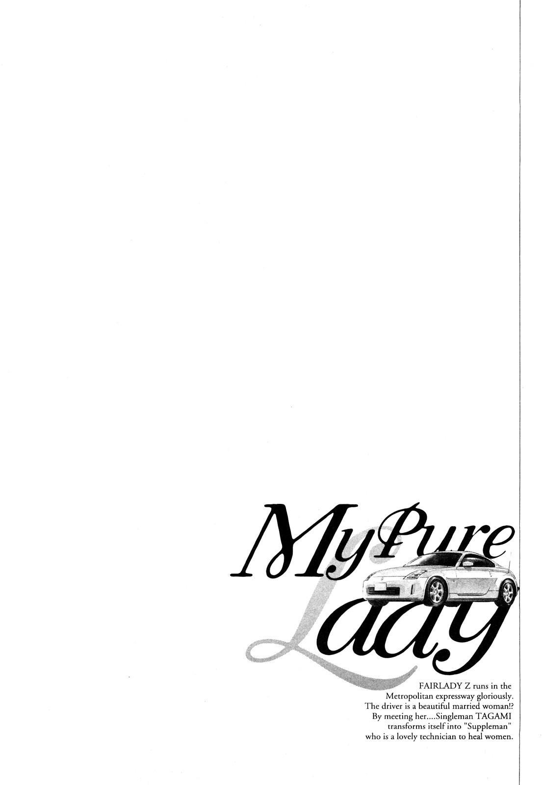 My Pure Lady Vol.9 109