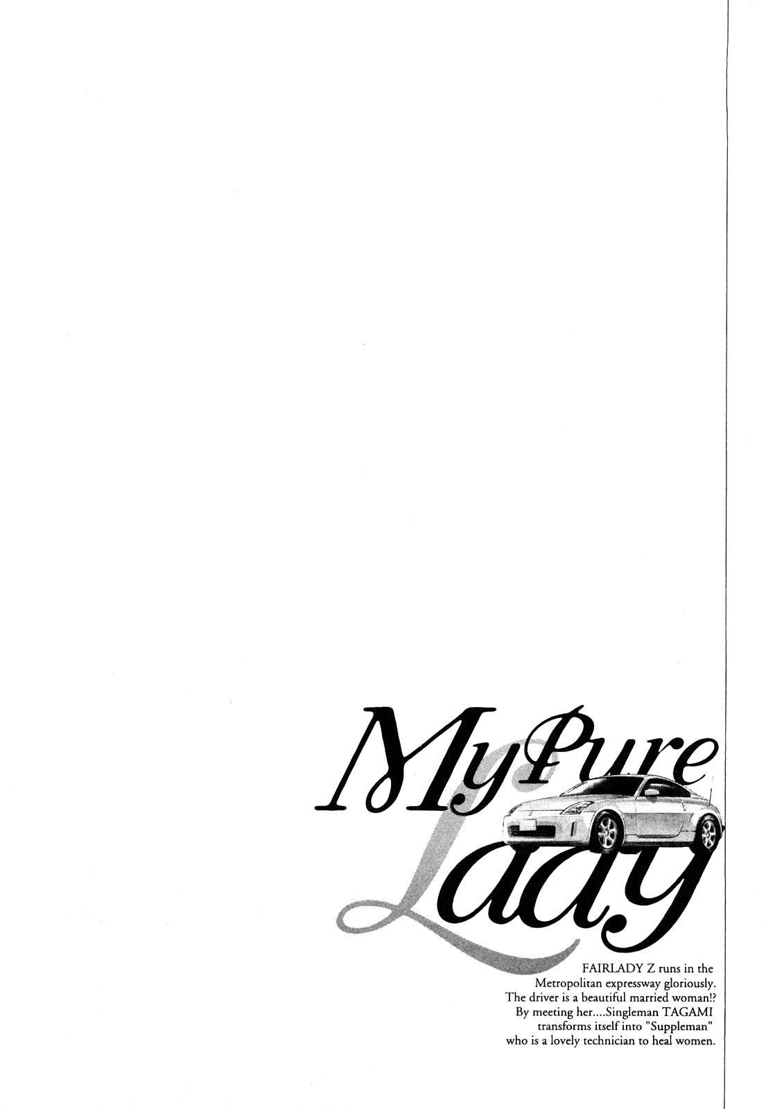 My Pure Lady Vol.9 171