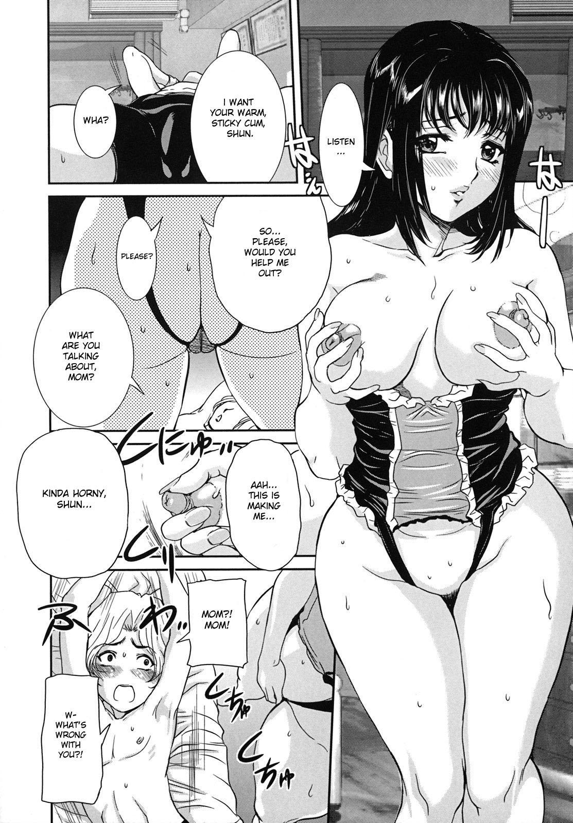 Abnormal Mother 9
