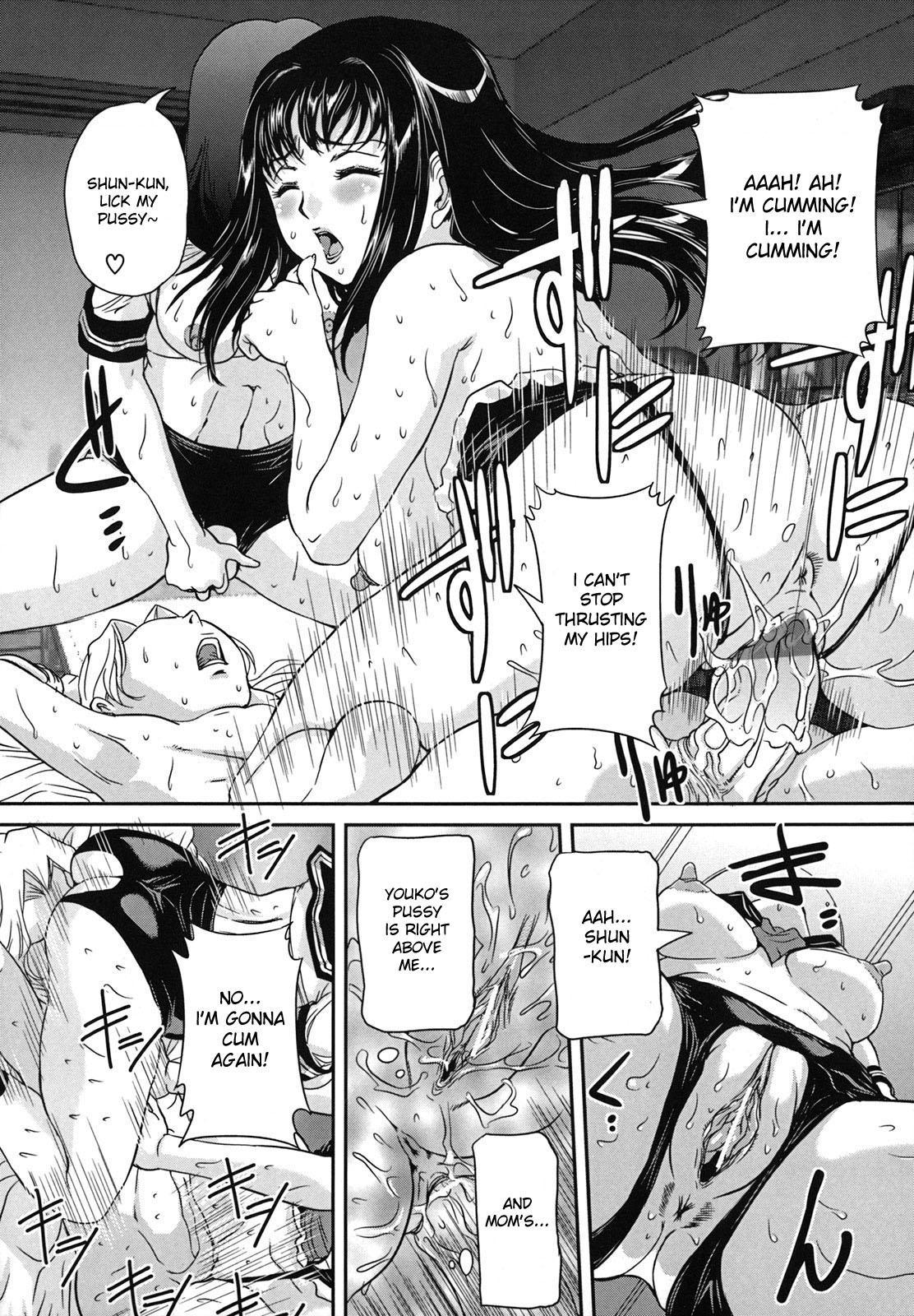 Abnormal Mother 19