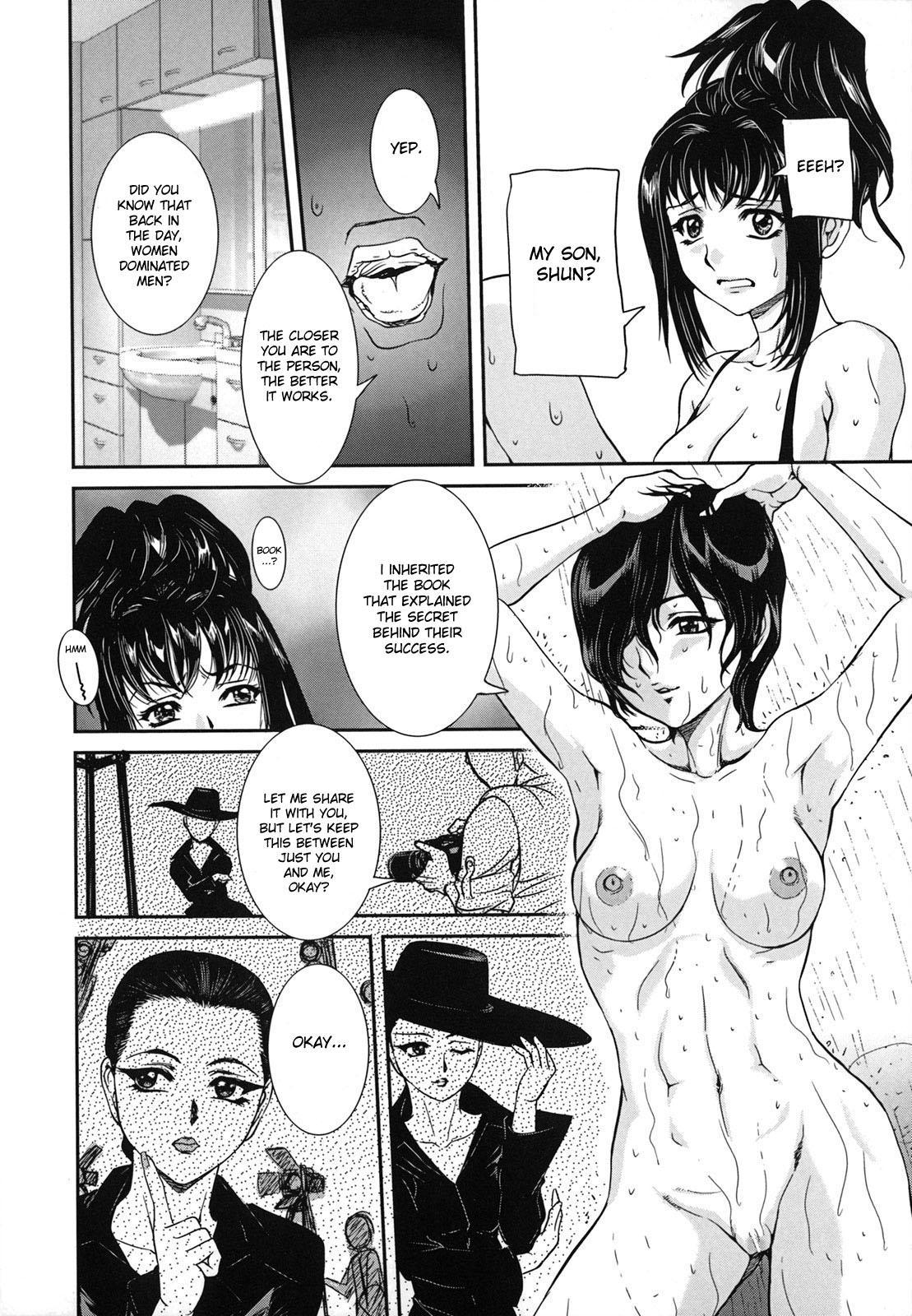 Abnormal Mother 7