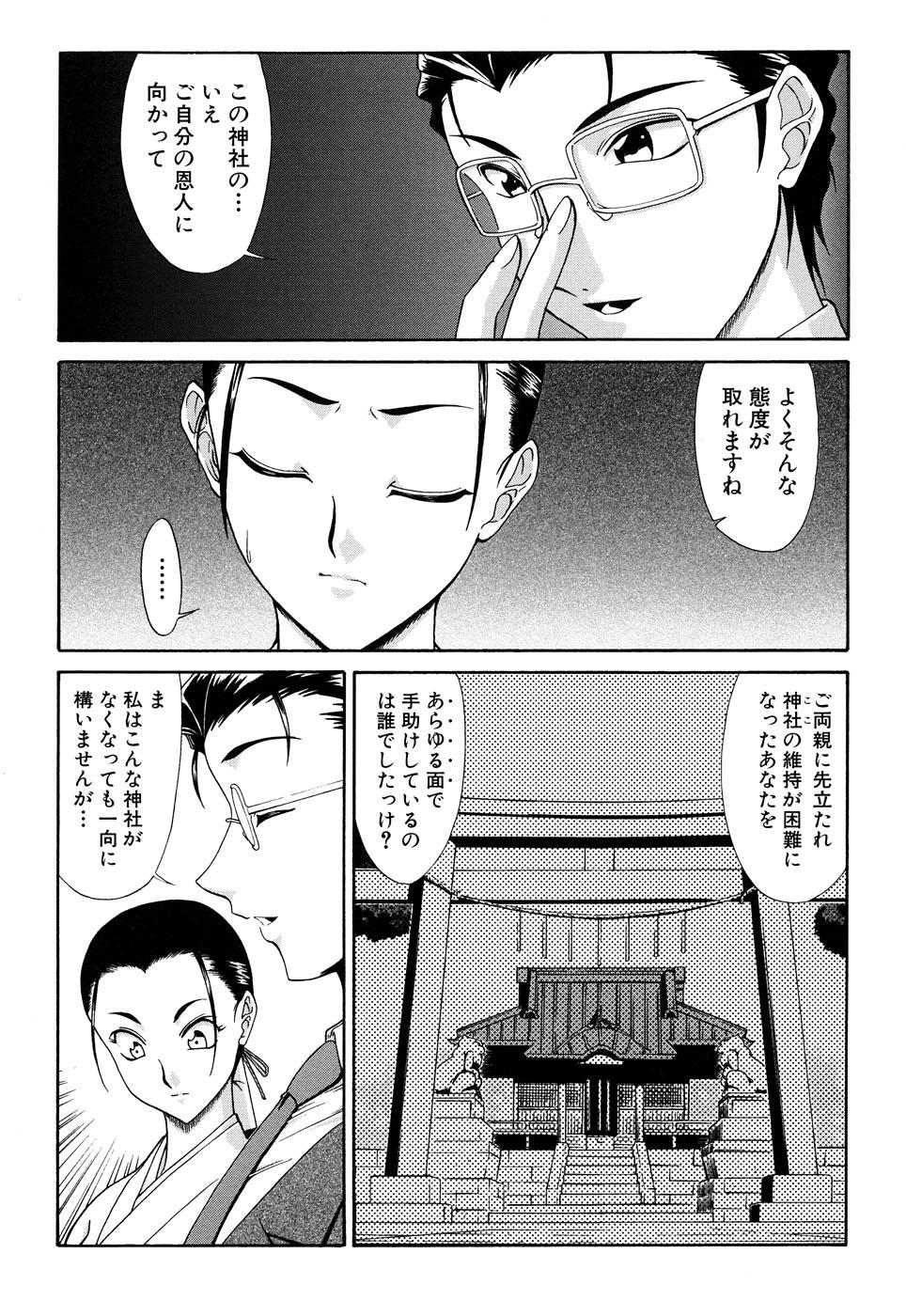 Fechikko VS Series ROUND.2 Miko San VS Maid San 12