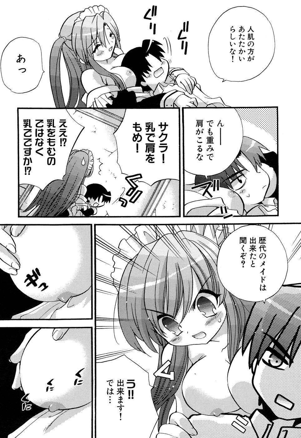 Fechikko VS Series ROUND.2 Miko San VS Maid San 129