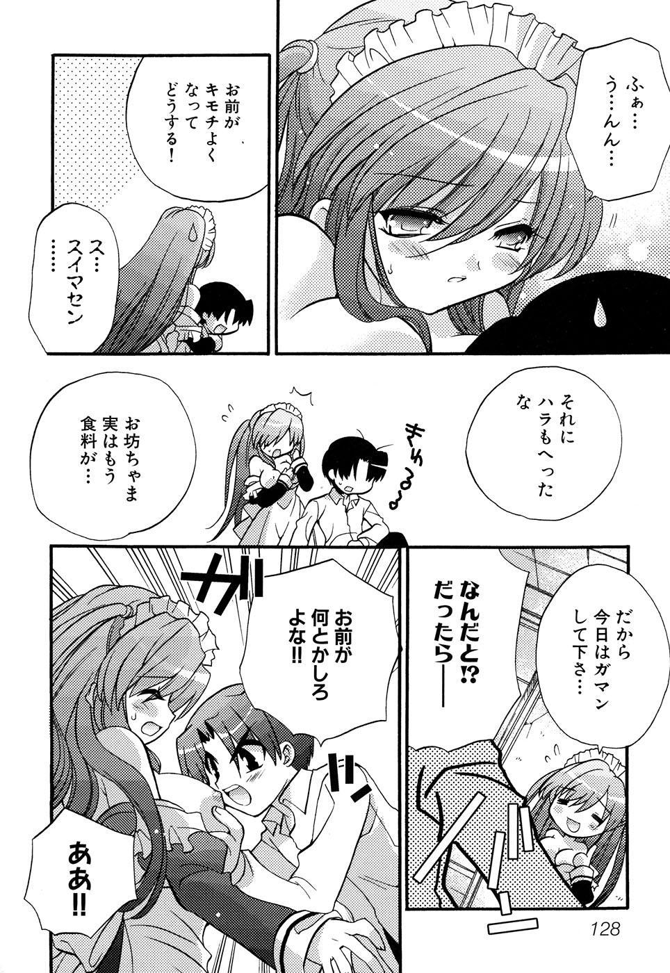 Fechikko VS Series ROUND.2 Miko San VS Maid San 130