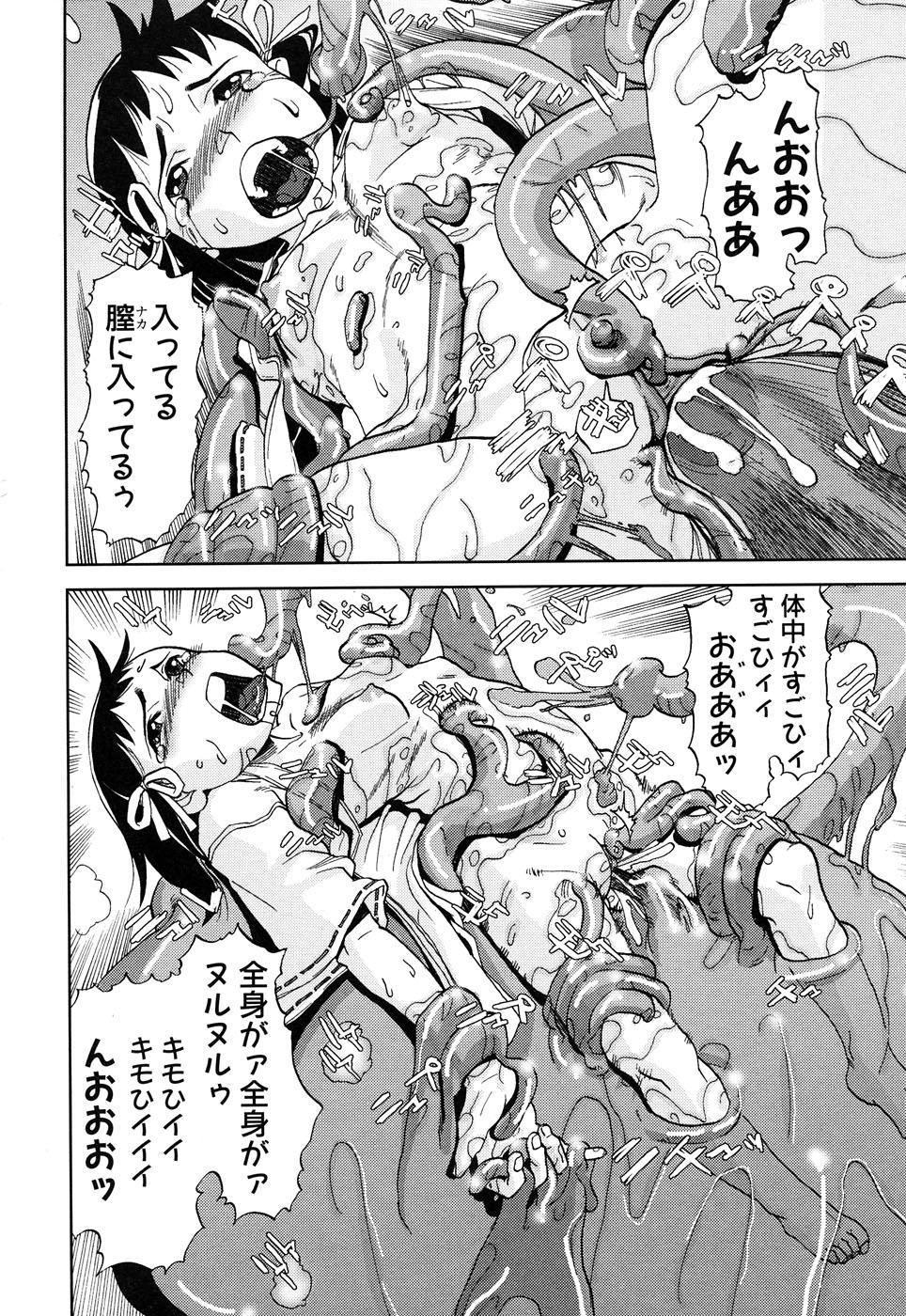 Fechikko VS Series ROUND.2 Miko San VS Maid San 42