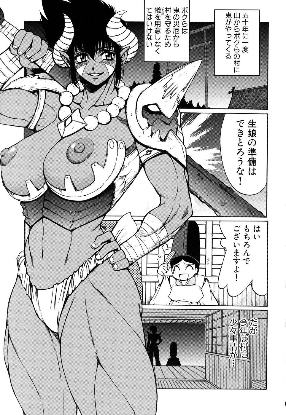 Fechikko VS Series ROUND.2 Miko San VS Maid San 53