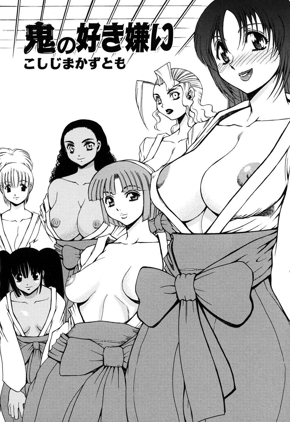 Fechikko VS Series ROUND.2 Miko San VS Maid San 54