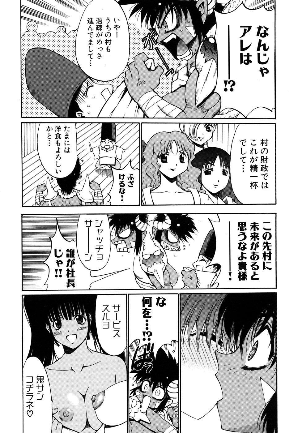 Fechikko VS Series ROUND.2 Miko San VS Maid San 56