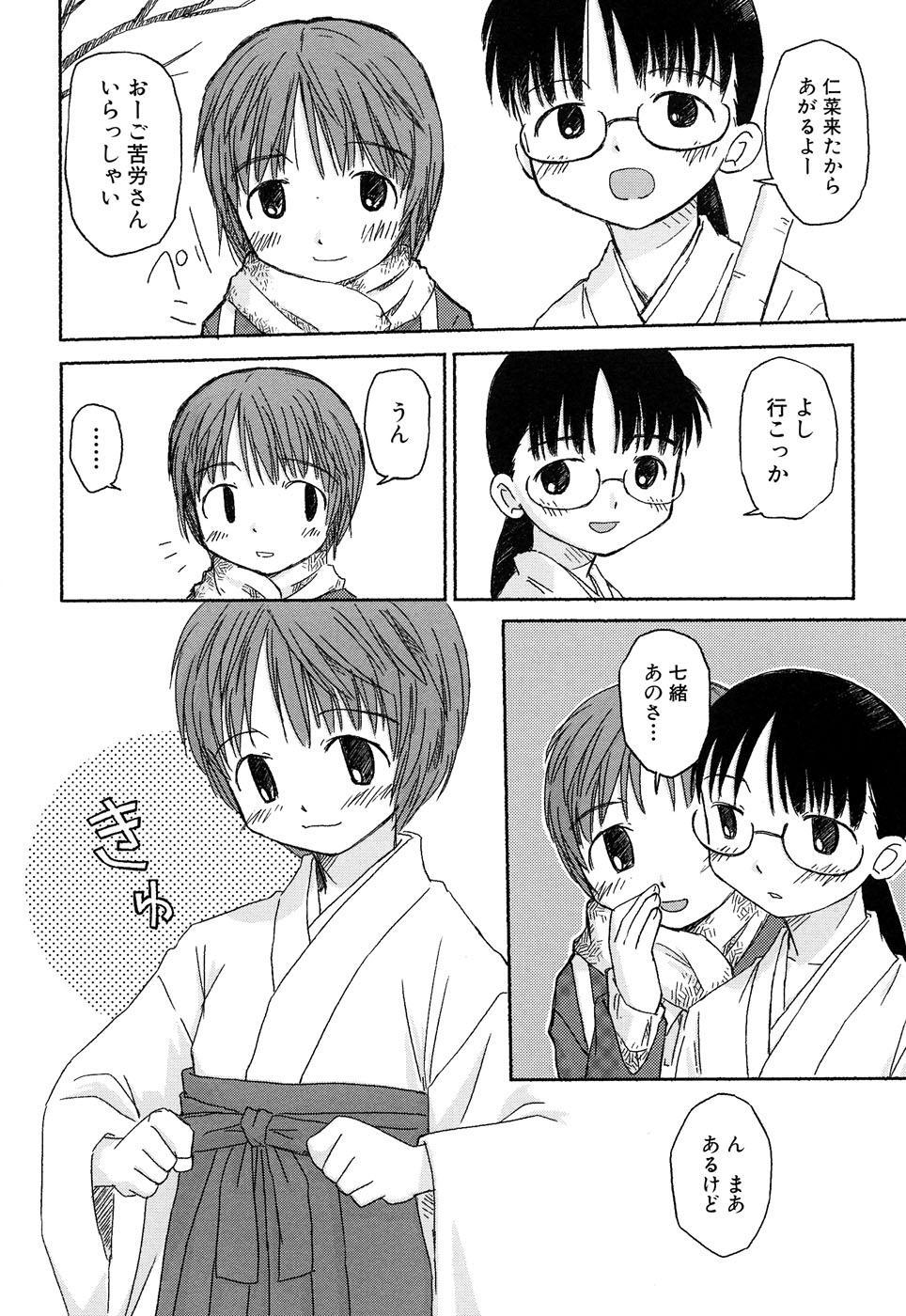 Fechikko VS Series ROUND.2 Miko San VS Maid San 60