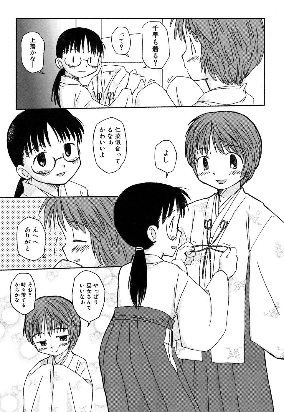 Fechikko VS Series ROUND.2 Miko San VS Maid San 61