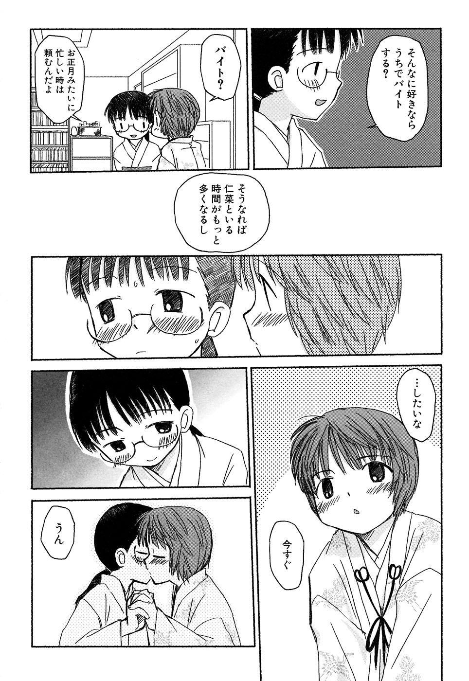 Fechikko VS Series ROUND.2 Miko San VS Maid San 62