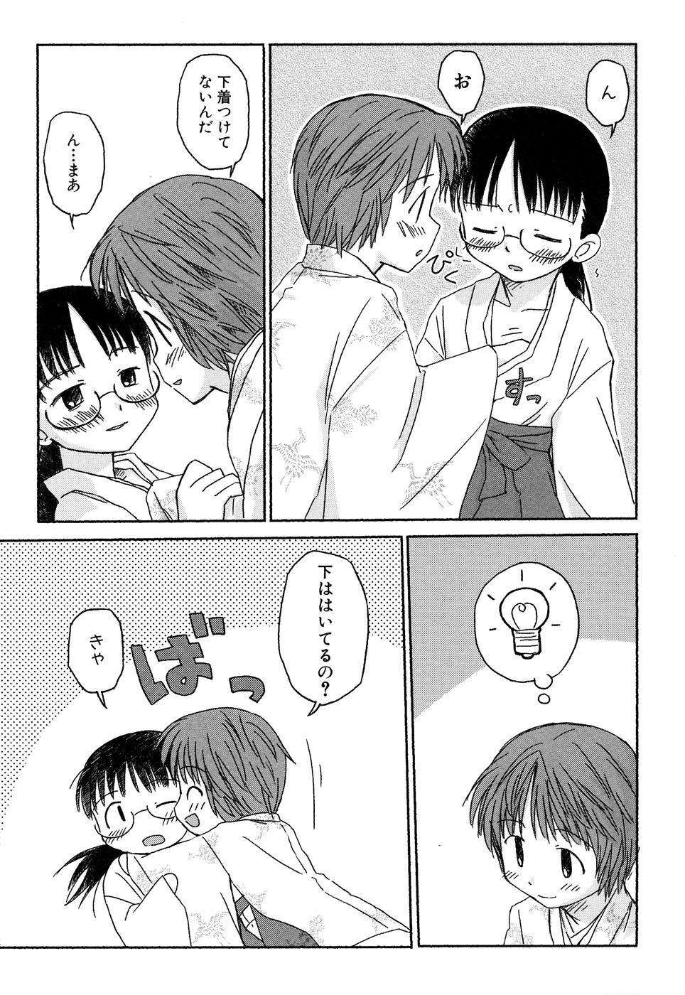 Fechikko VS Series ROUND.2 Miko San VS Maid San 63