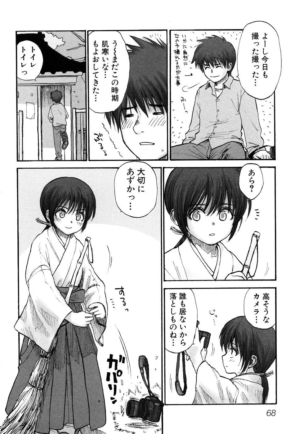 Fechikko VS Series ROUND.2 Miko San VS Maid San 70
