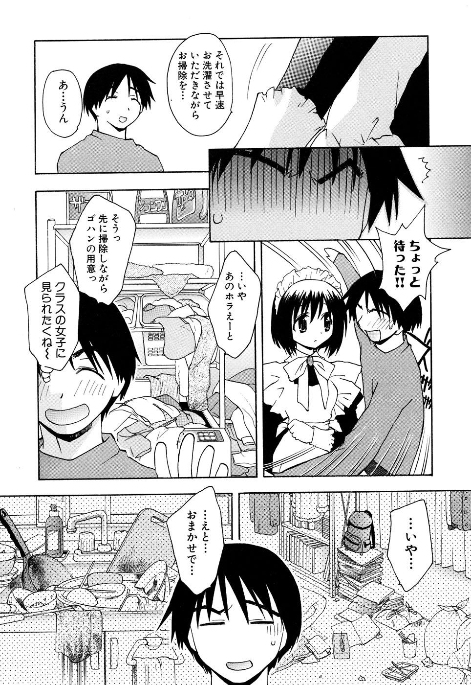 Fechikko VS Series ROUND.2 Miko San VS Maid San 90