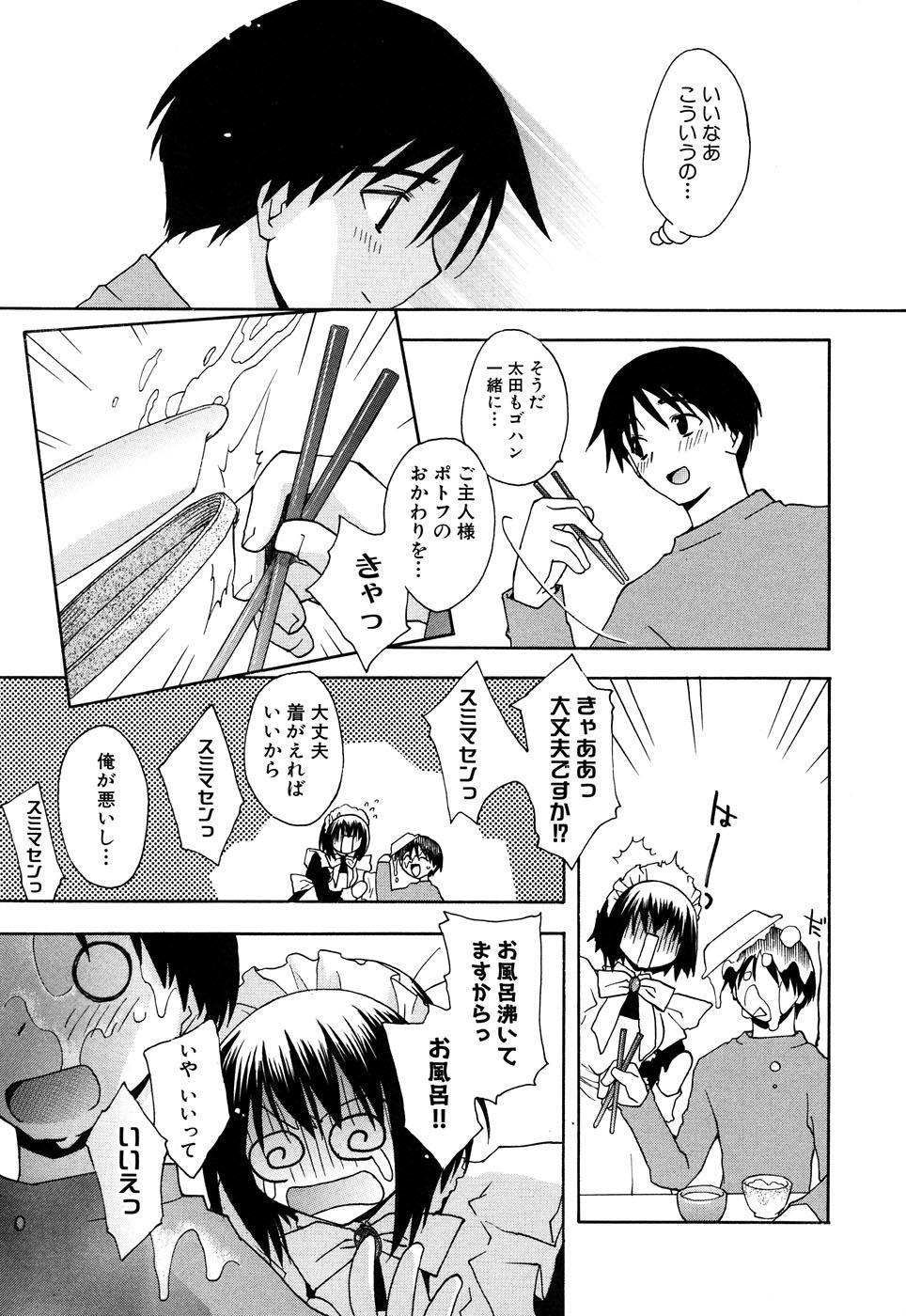 Fechikko VS Series ROUND.2 Miko San VS Maid San 93