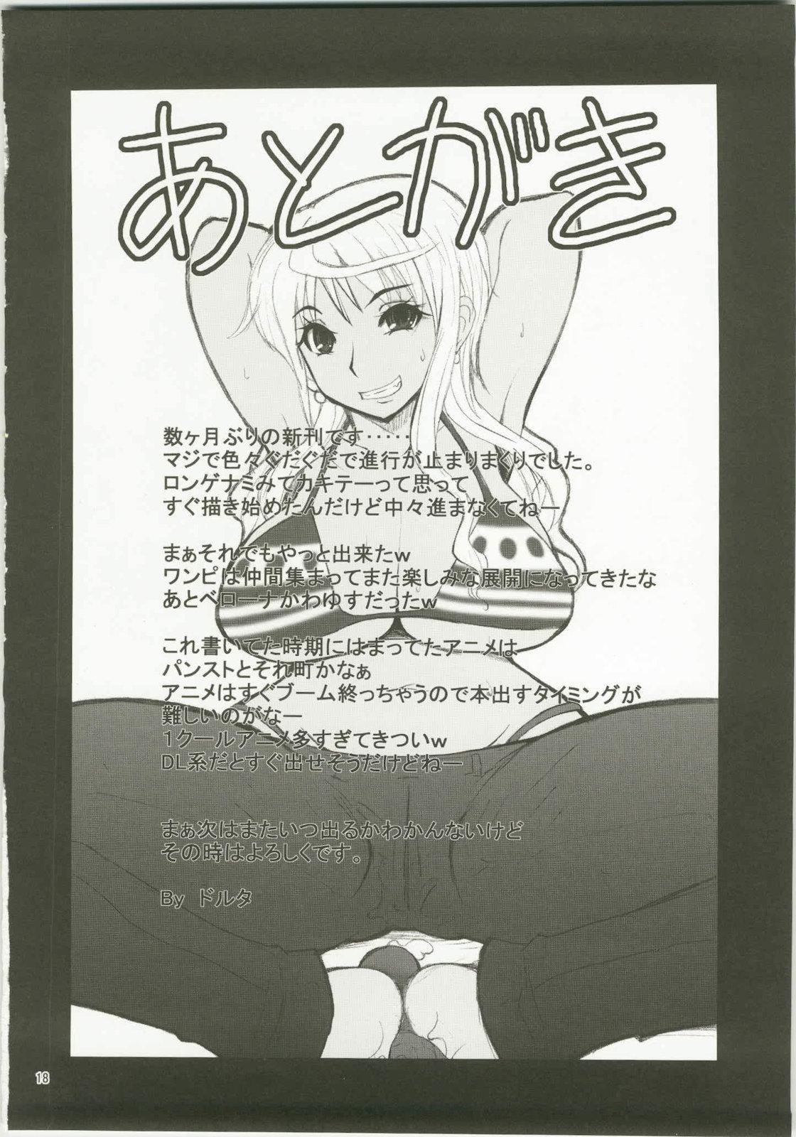 LNR - Love Nami Return 17