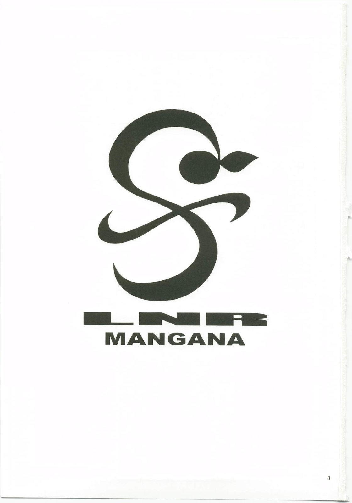 LNR - Love Nami Return 2