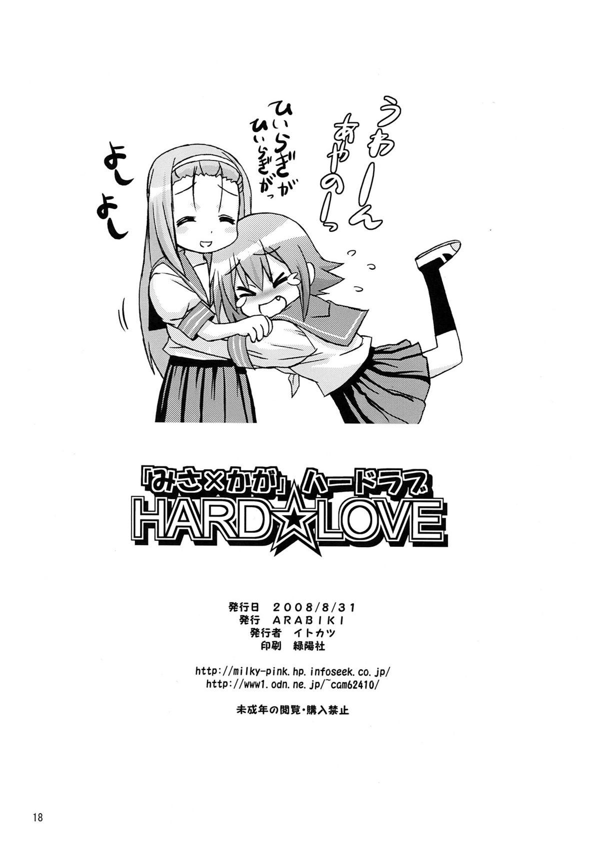 """Misa x Kaga"" HARD ☆ LOVE 17"
