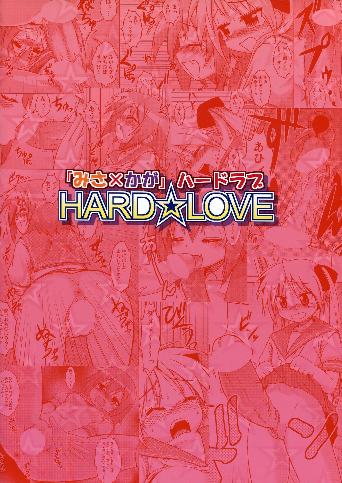 """Misa x Kaga"" HARD ☆ LOVE 1"