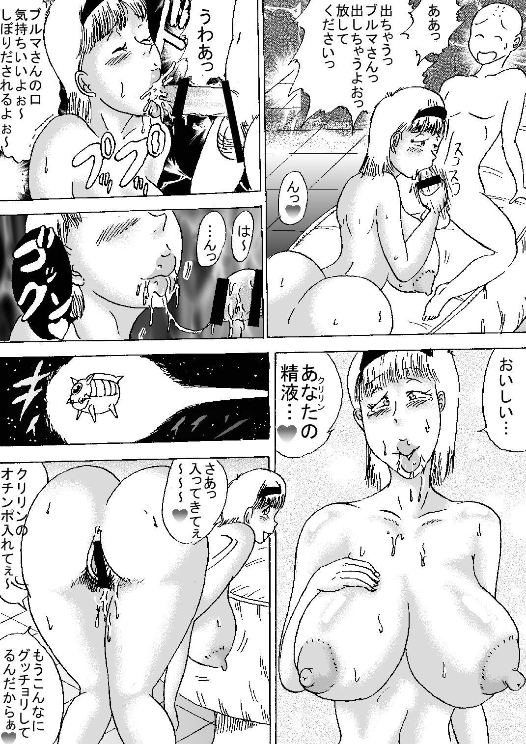 Hanzaiteki Bakunyuu Girl Part 6 17