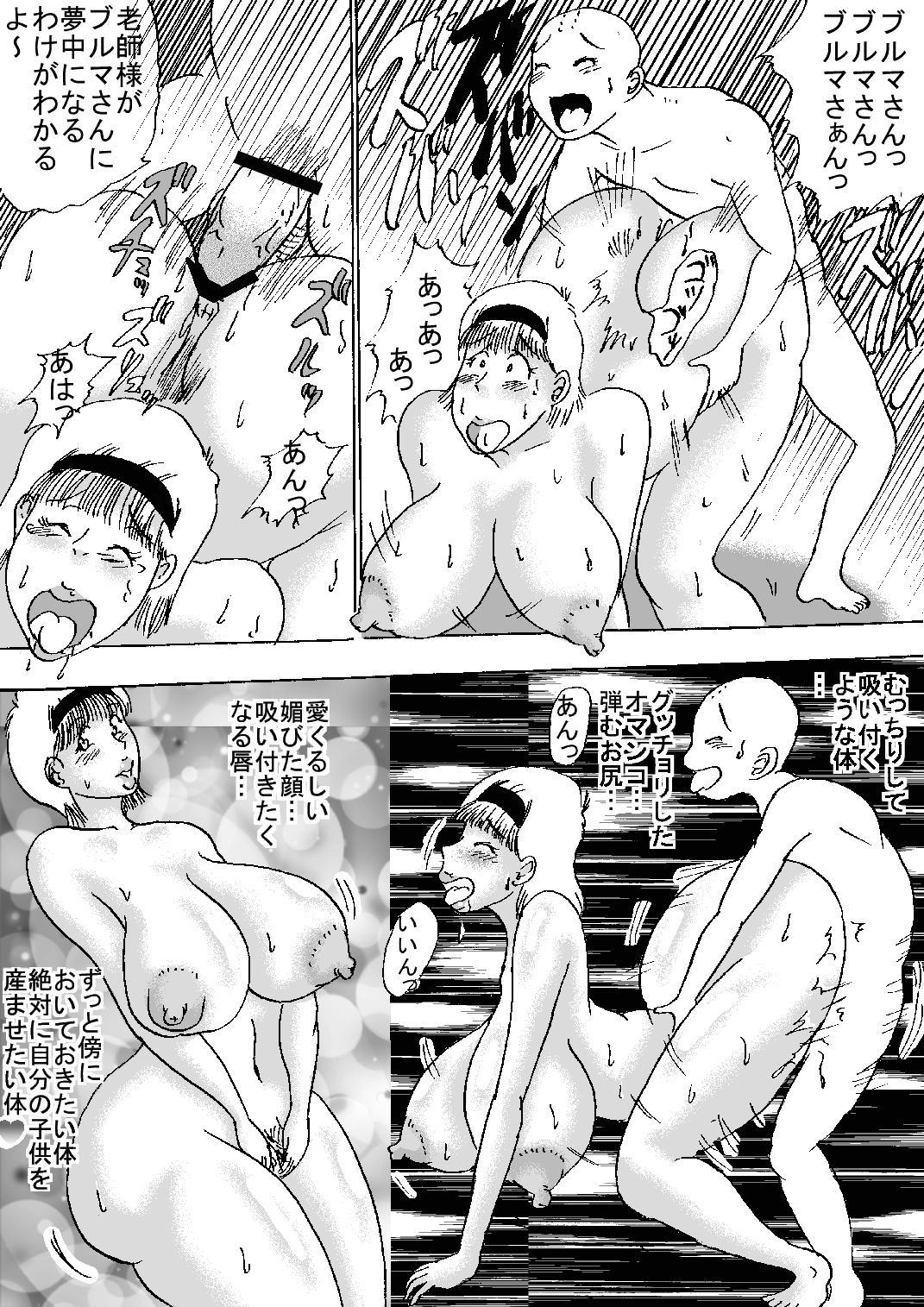 Hanzaiteki Bakunyuu Girl Part 6 21