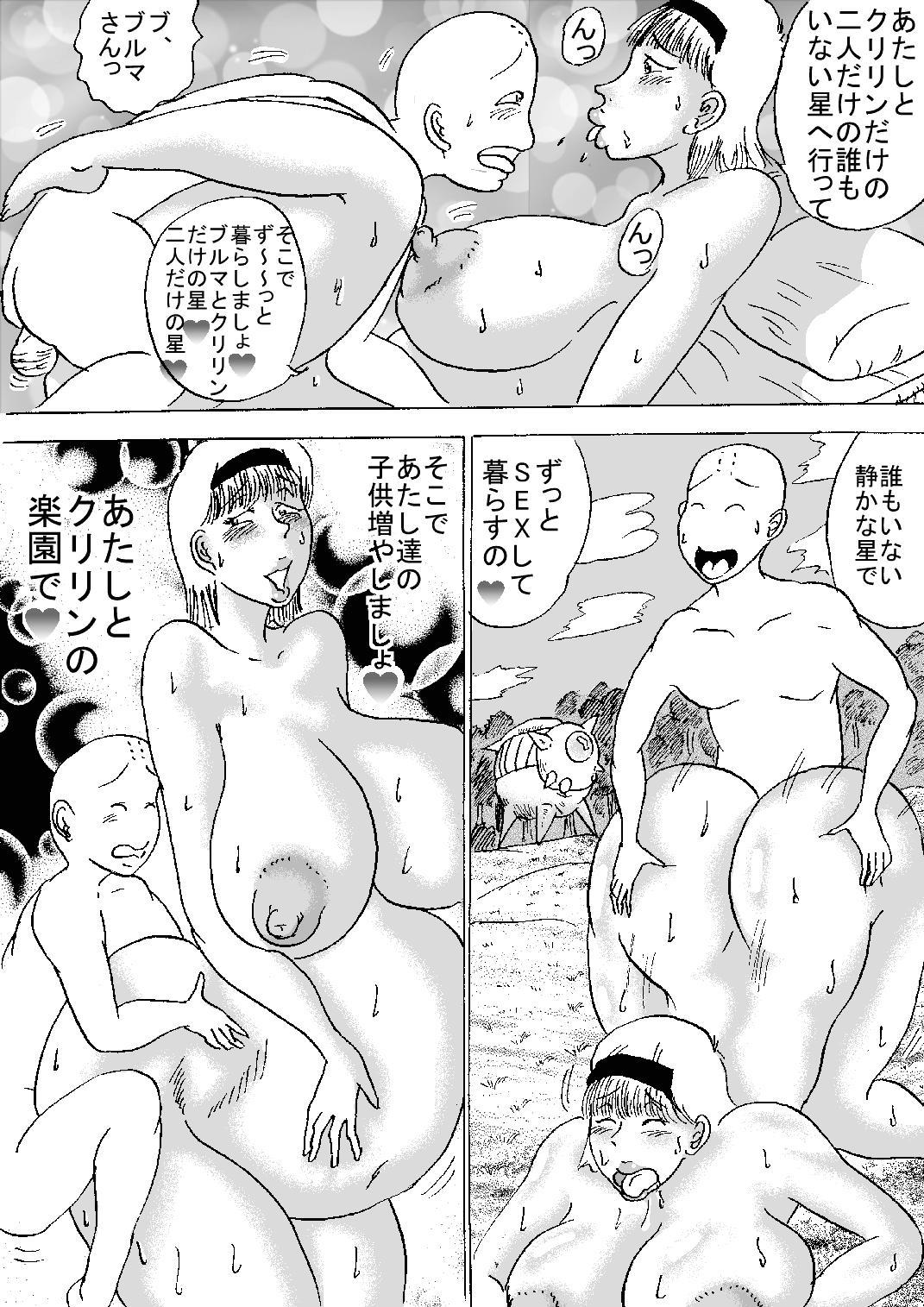 Hanzaiteki Bakunyuu Girl Part 6 28