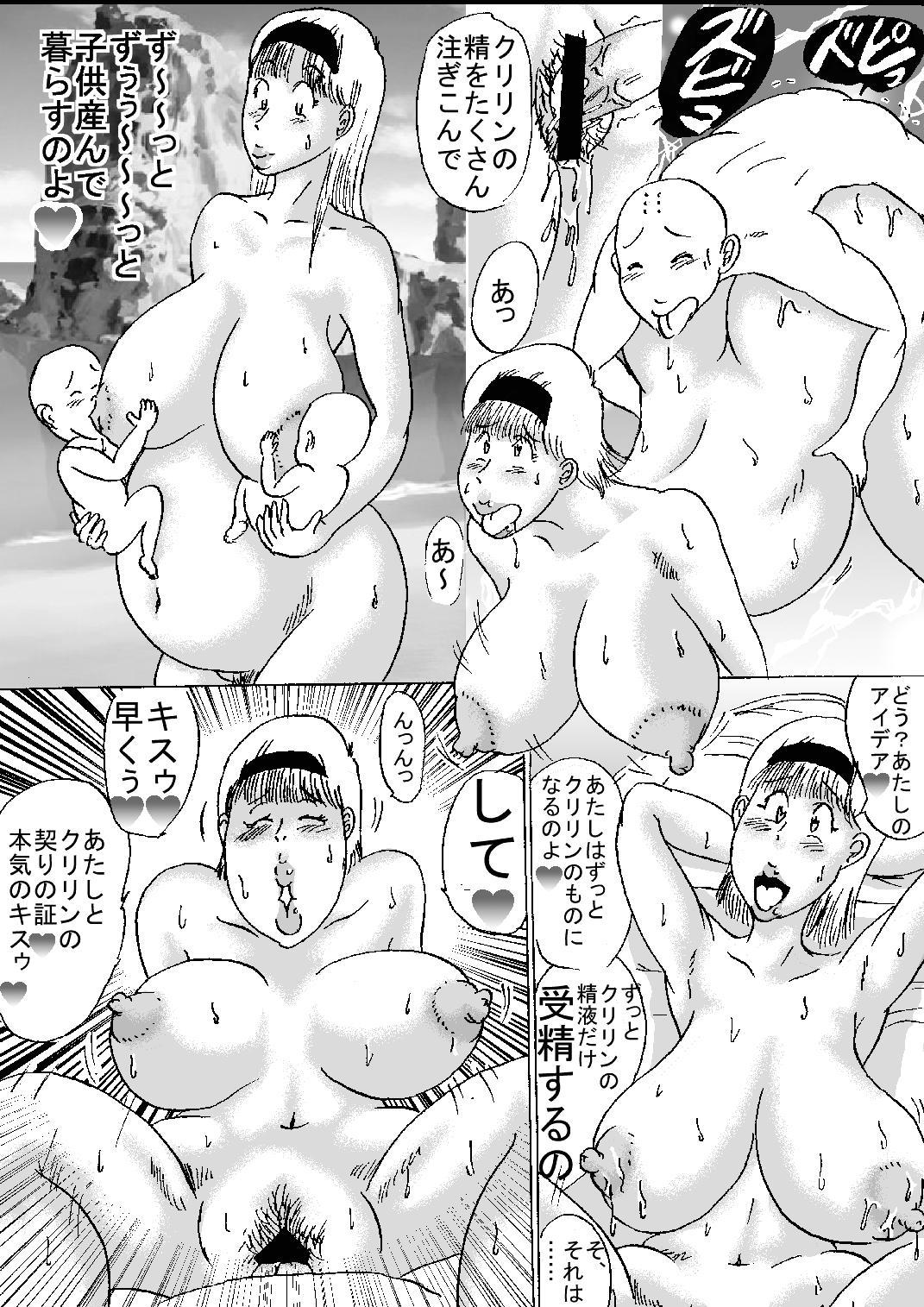 Hanzaiteki Bakunyuu Girl Part 6 29