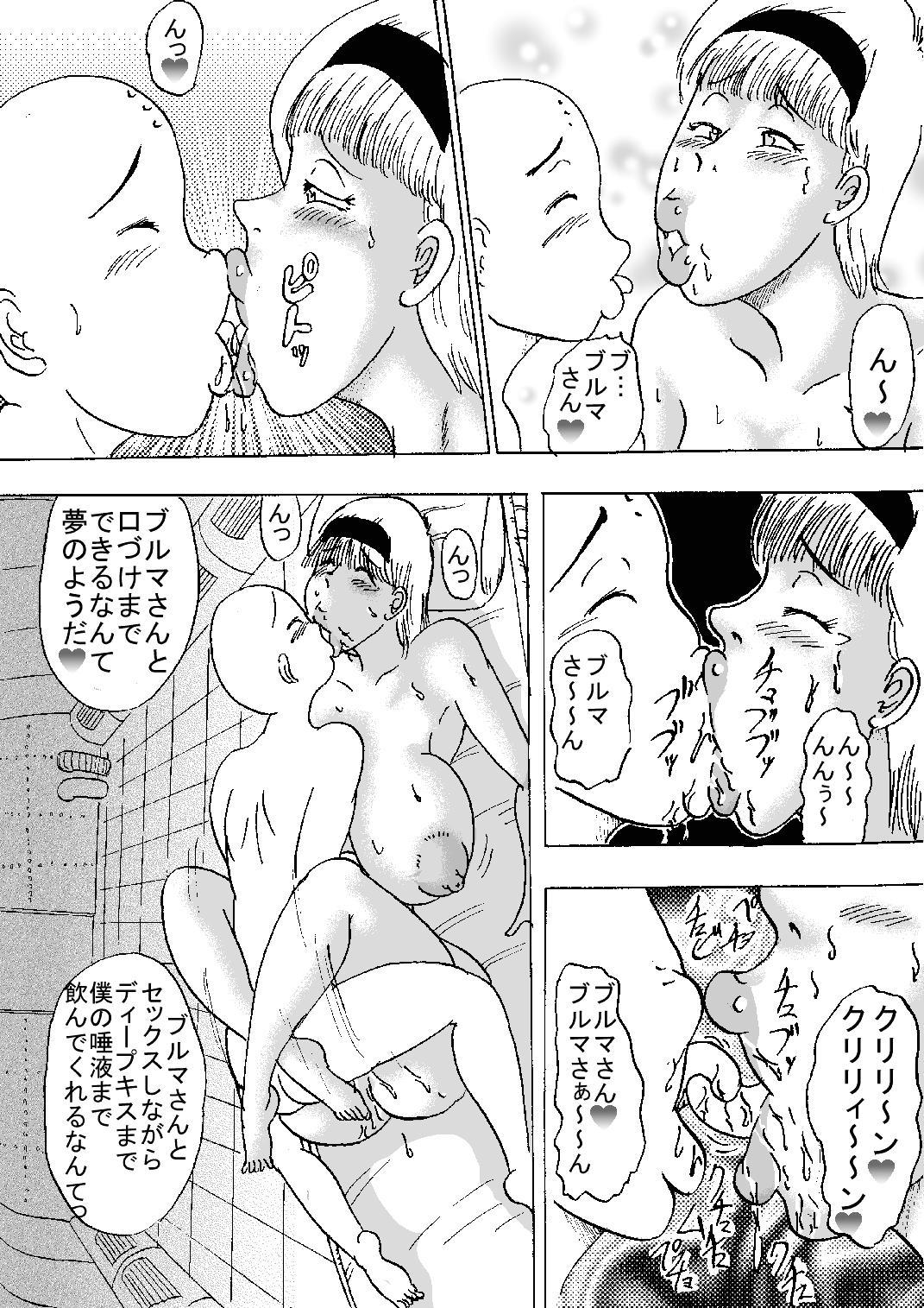 Hanzaiteki Bakunyuu Girl Part 6 30