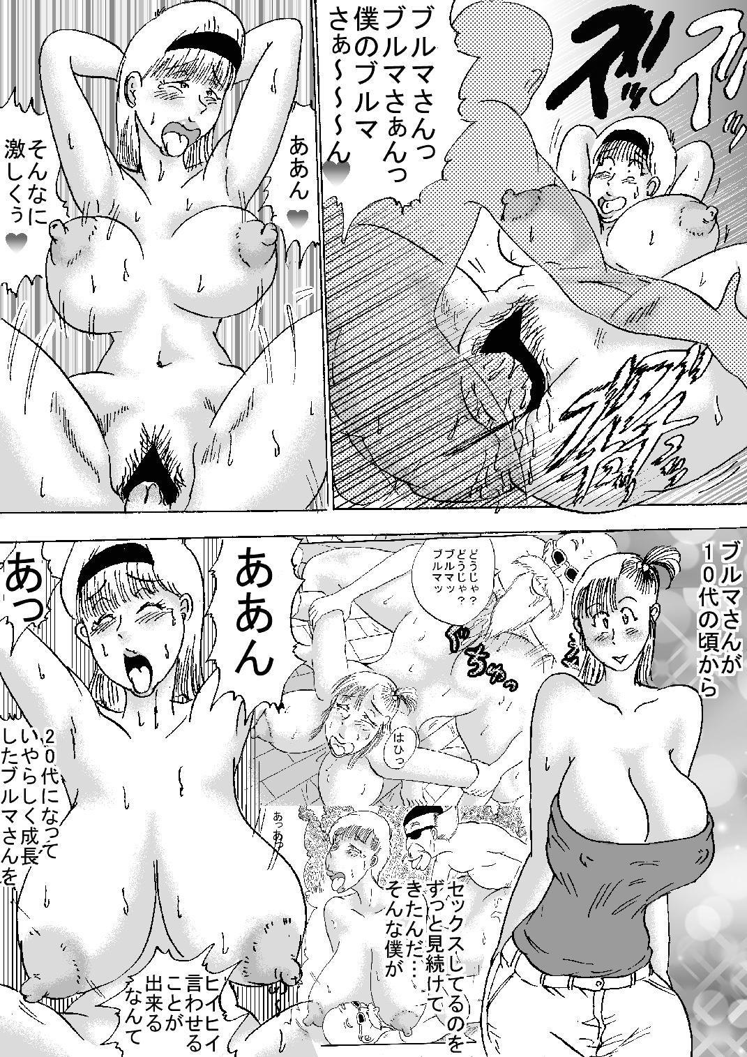 Hanzaiteki Bakunyuu Girl Part 6 32