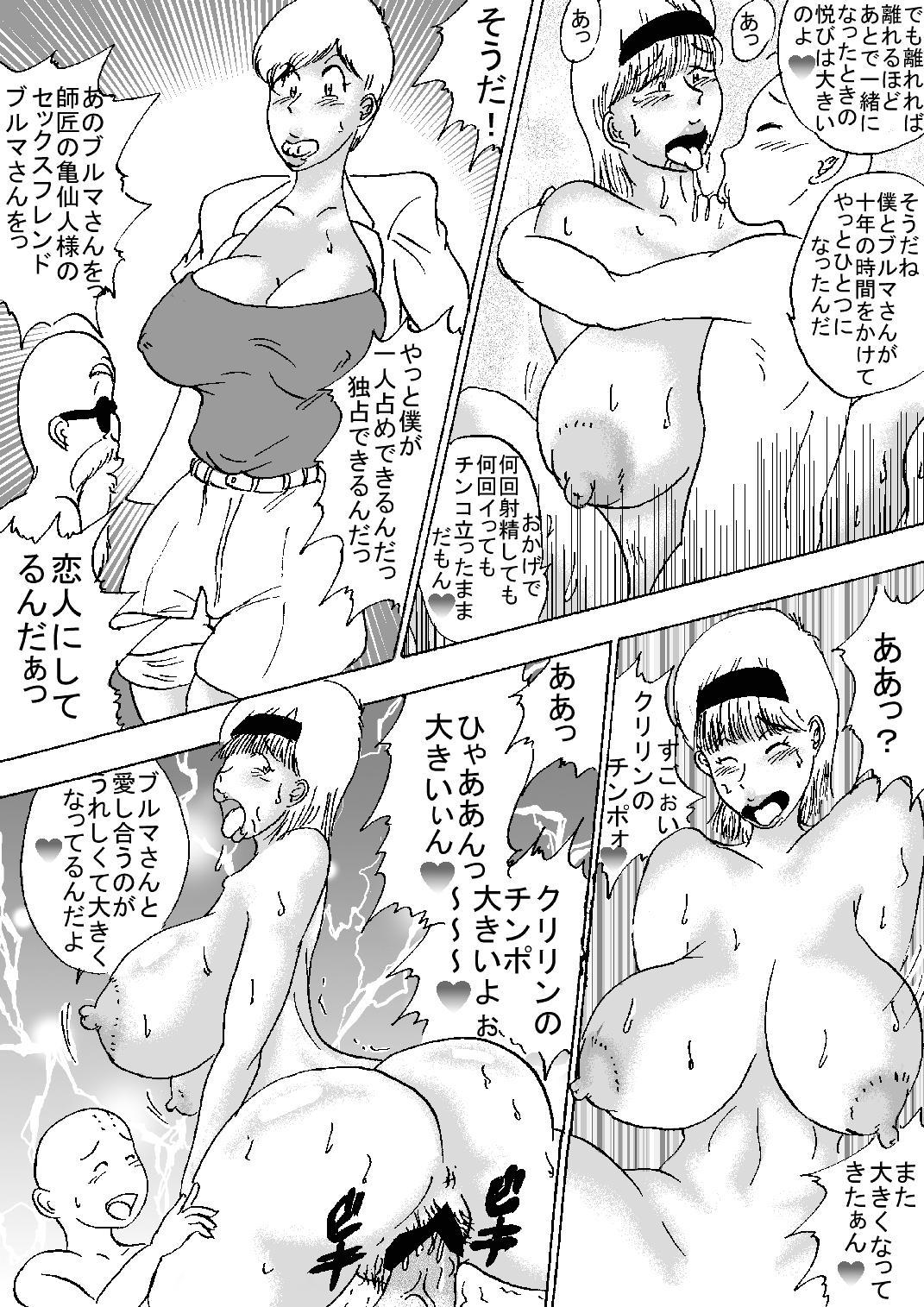 Hanzaiteki Bakunyuu Girl Part 6 45