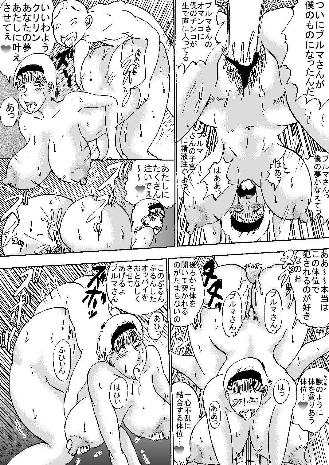 Hanzaiteki Bakunyuu Girl Part 6 48