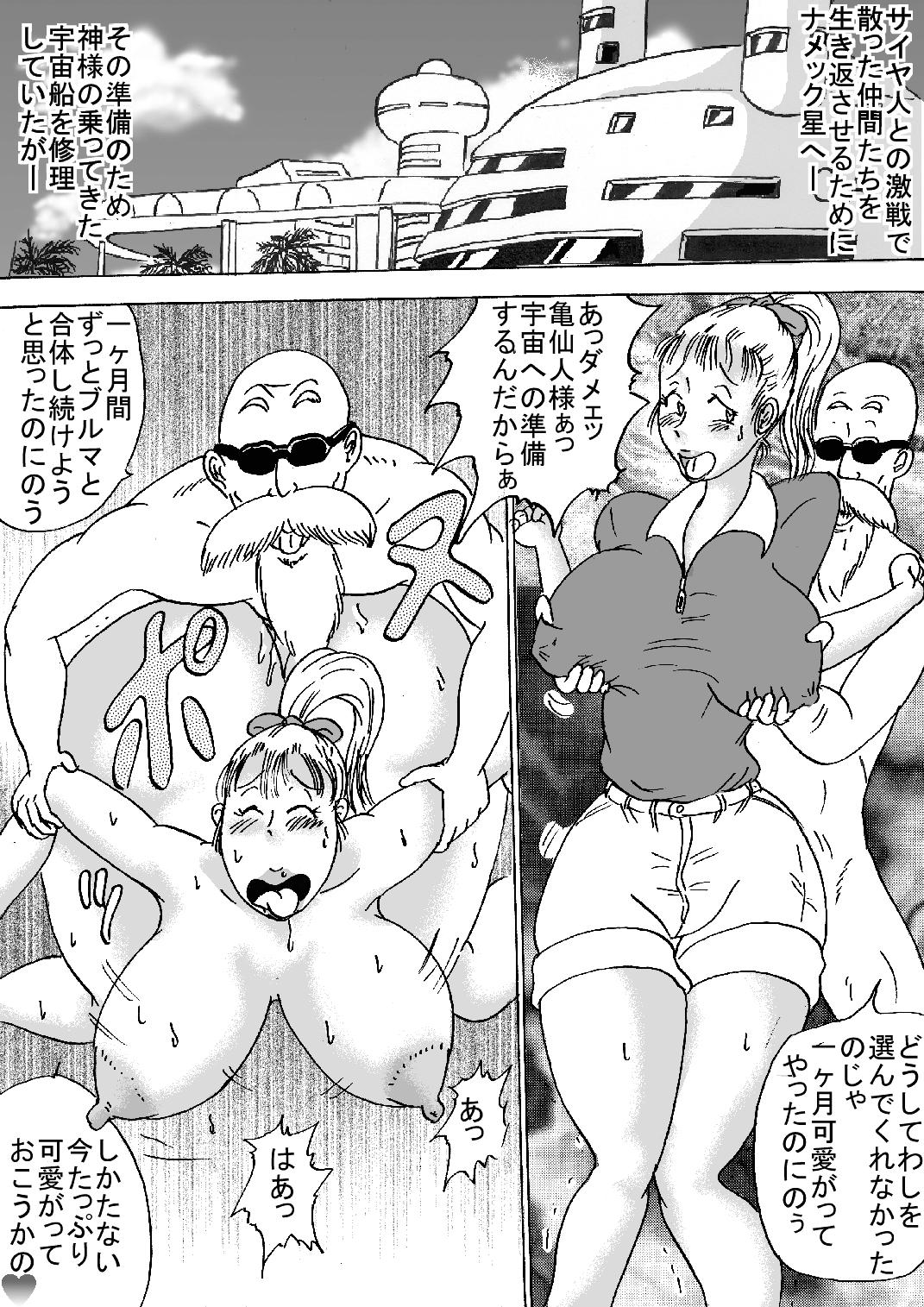 Hanzaiteki Bakunyuu Girl Part 6 4