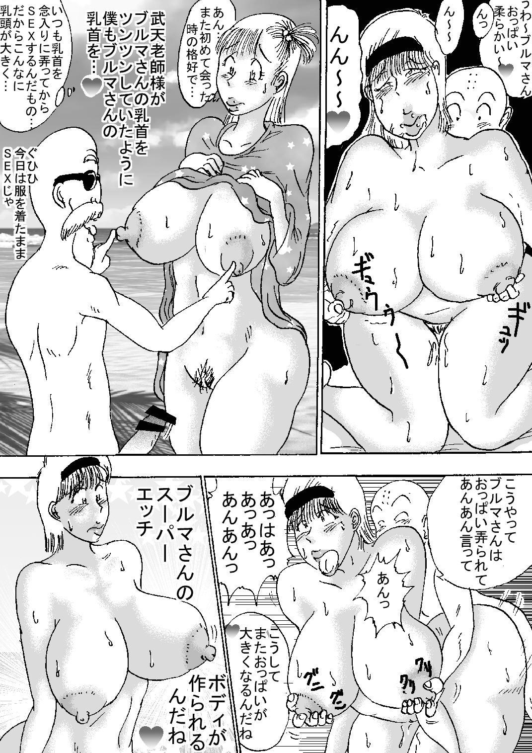 Hanzaiteki Bakunyuu Girl Part 6 49