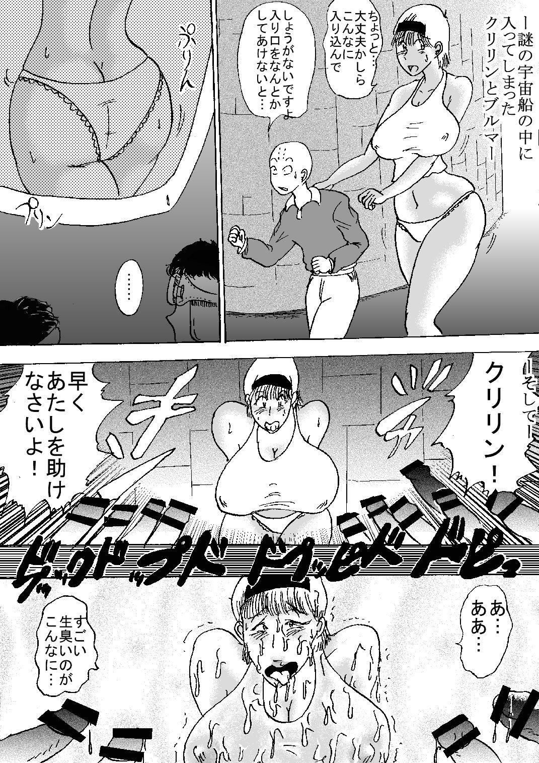 Hanzaiteki Bakunyuu Girl Part 6 52