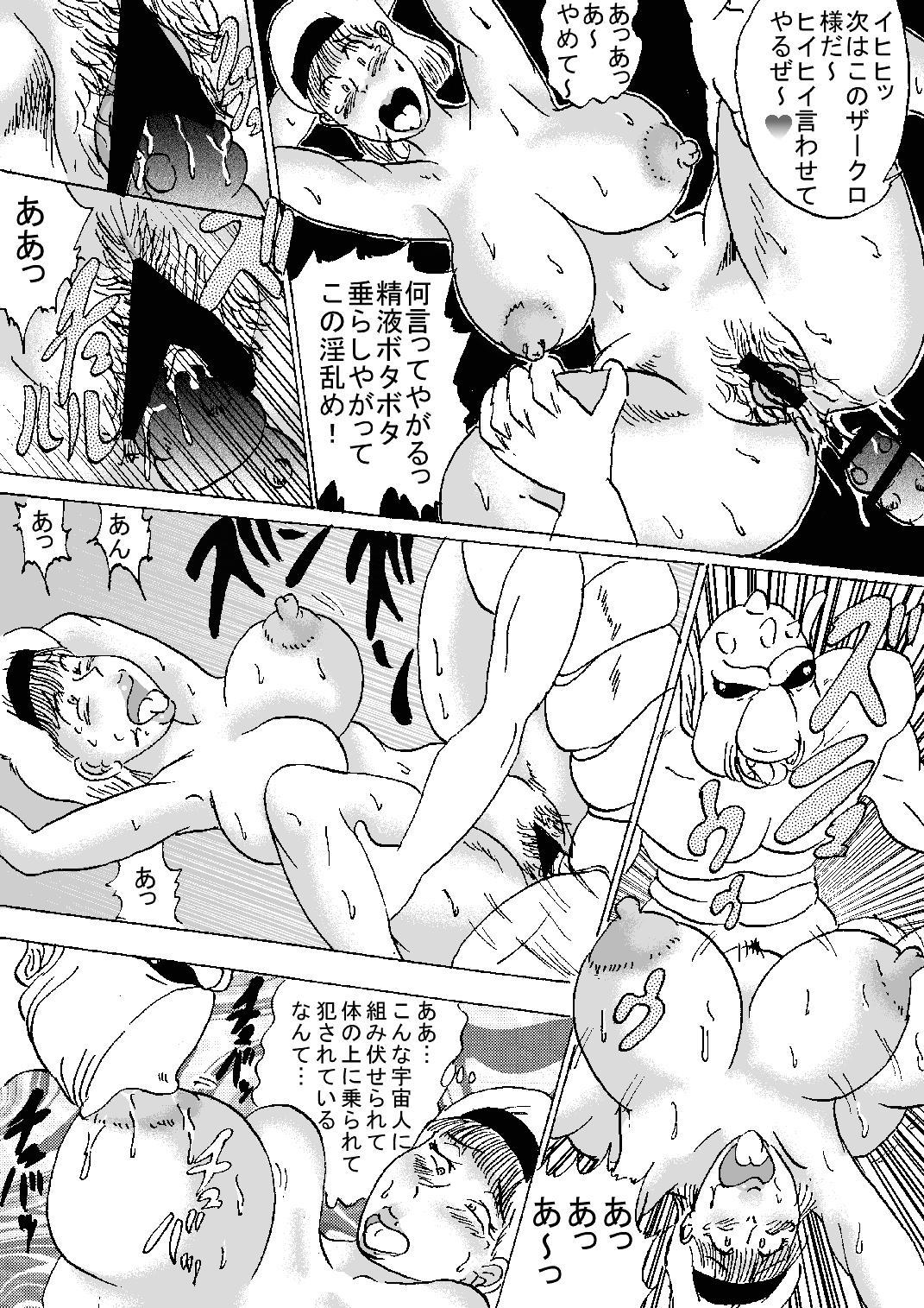 Hanzaiteki Bakunyuu Girl Part 6 59