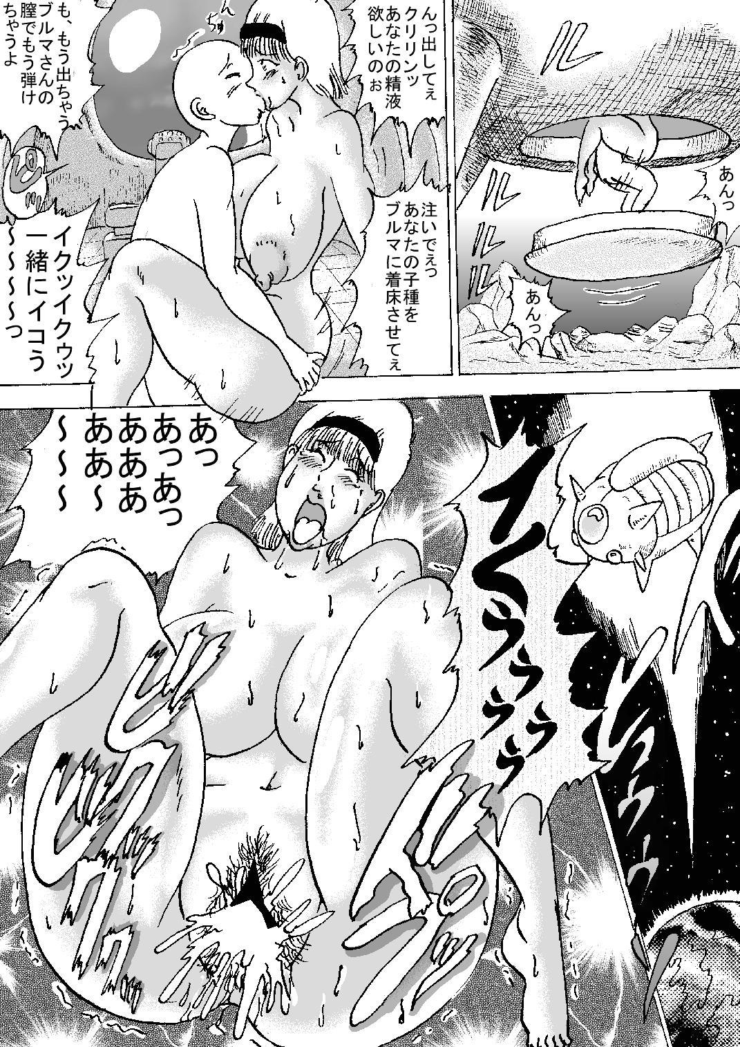 Hanzaiteki Bakunyuu Girl Part 6 66