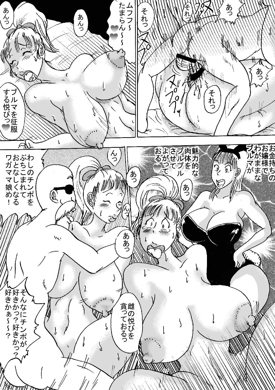 Hanzaiteki Bakunyuu Girl Part 6 6