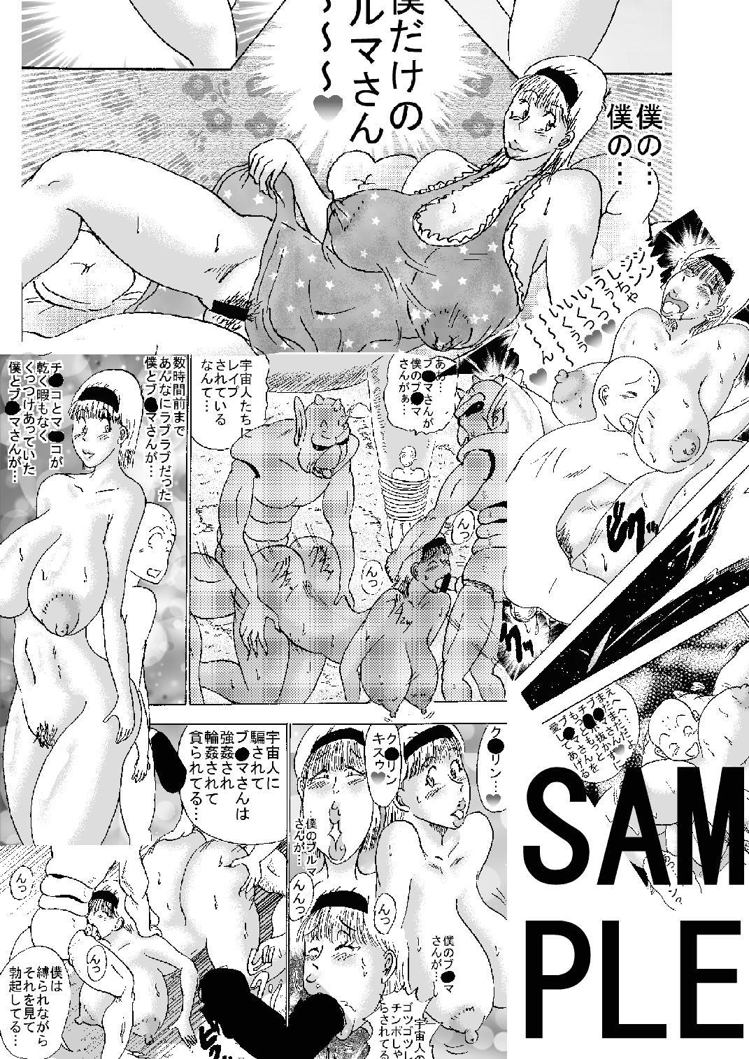 Hanzaiteki Bakunyuu Girl Part 6 74