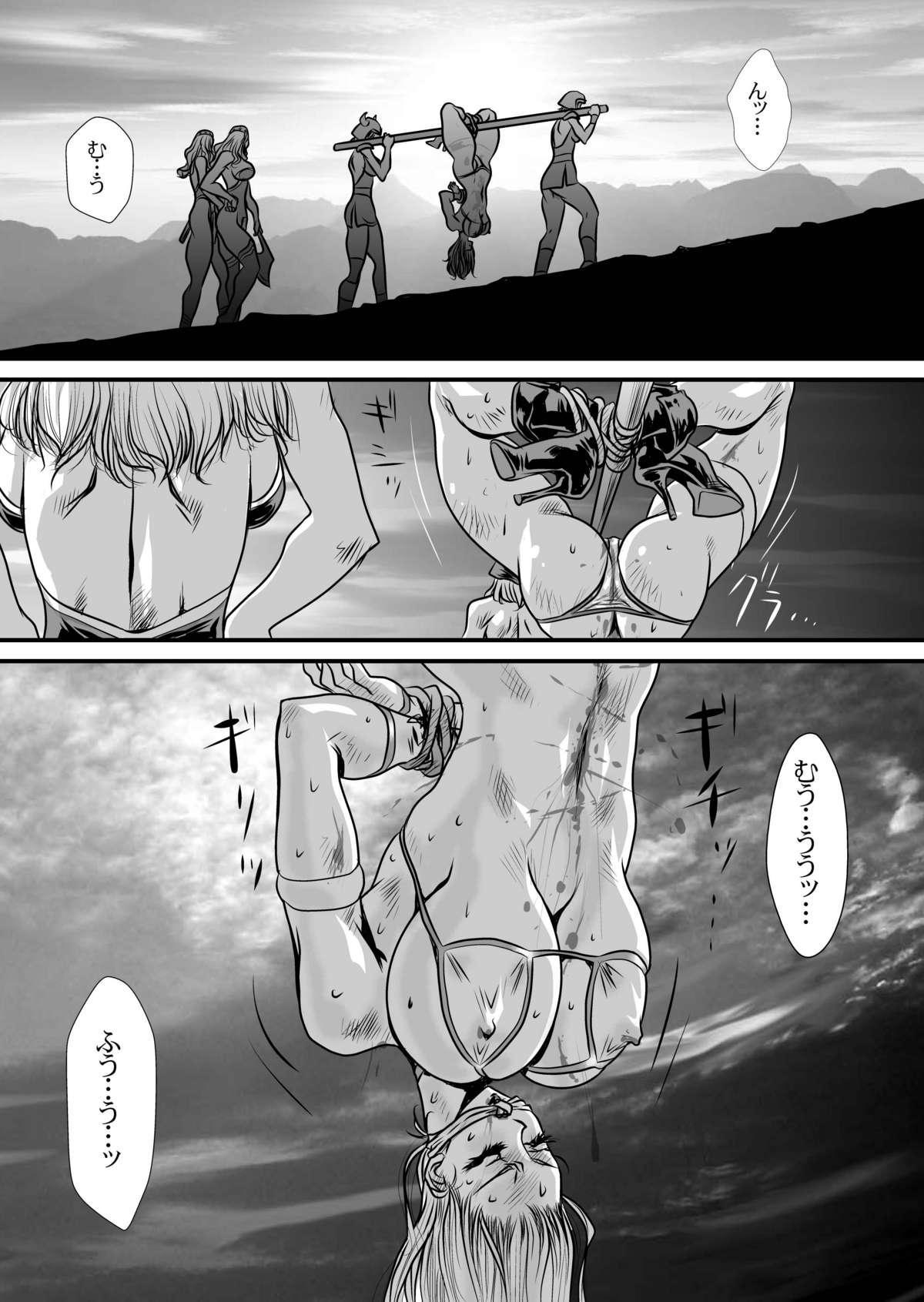 To Heaven 39
