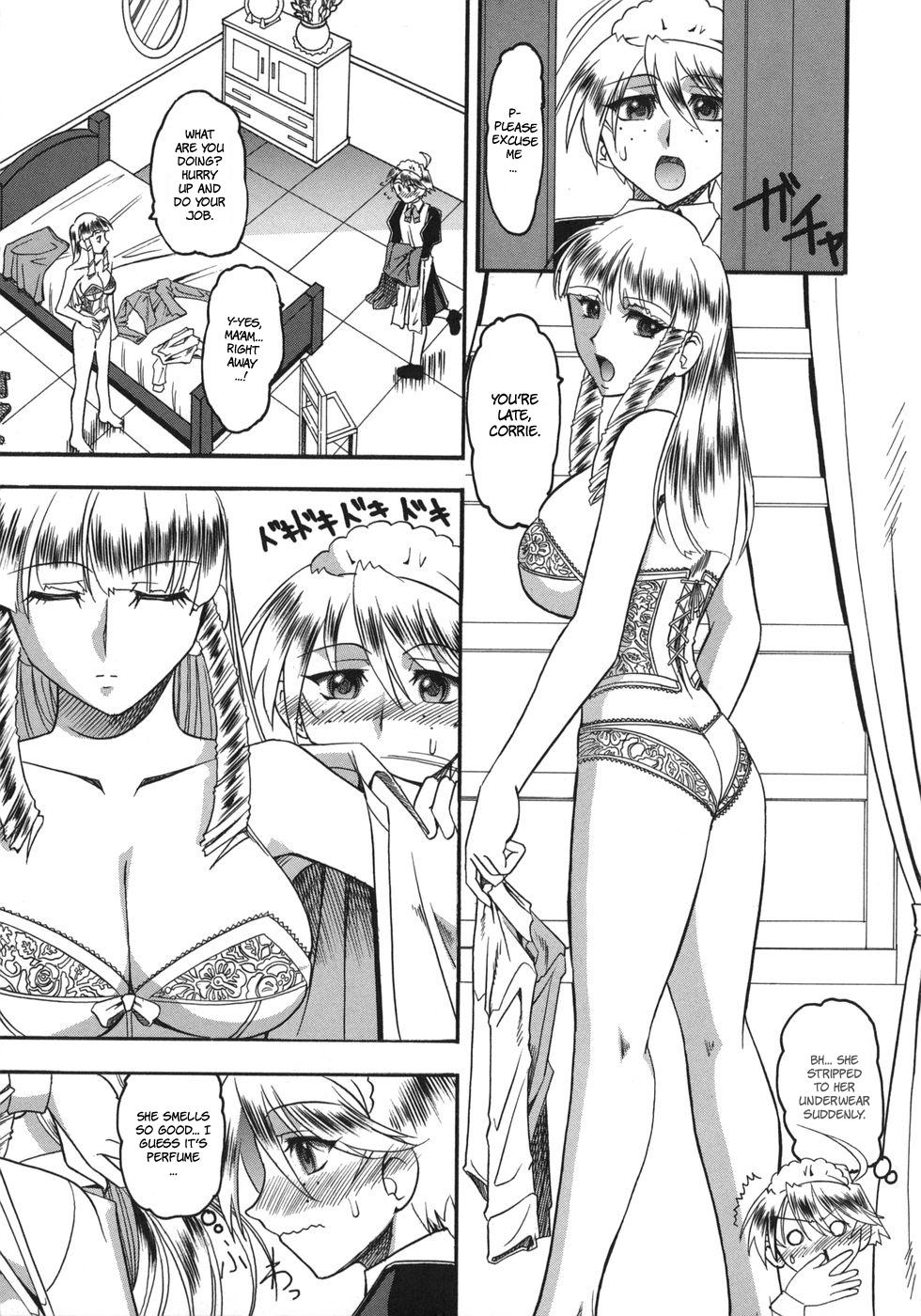 Hadaka Yori Hiwai - She is dirtier than nakedness 120