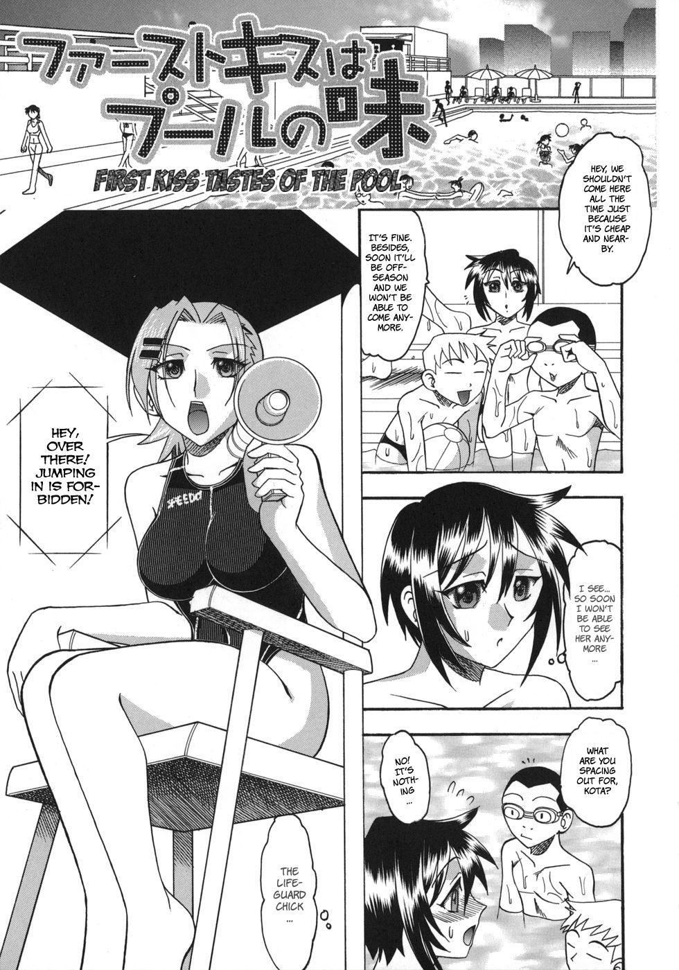 Hadaka Yori Hiwai - She is dirtier than nakedness 148
