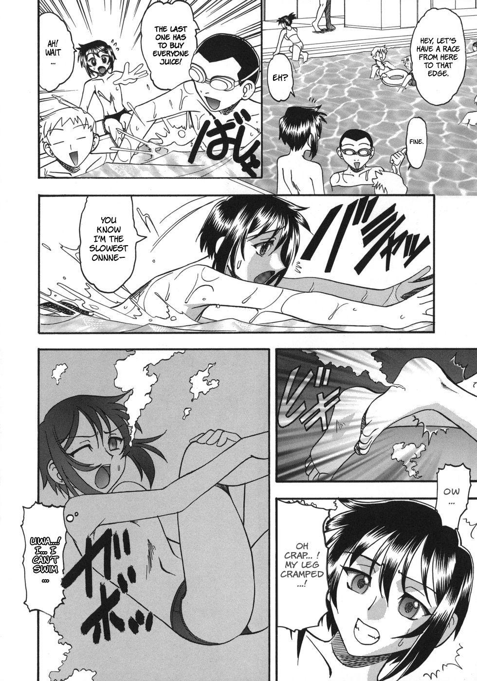 Hadaka Yori Hiwai - She is dirtier than nakedness 149