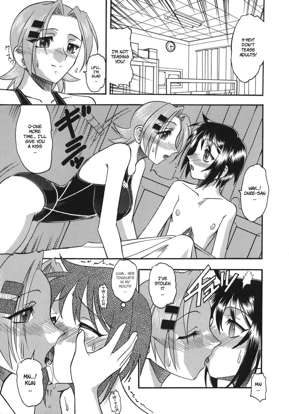 Hadaka Yori Hiwai - She is dirtier than nakedness 154