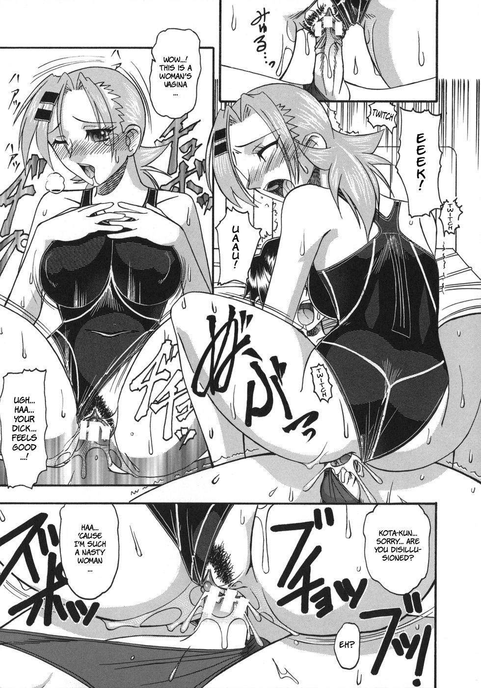 Hadaka Yori Hiwai - She is dirtier than nakedness 160