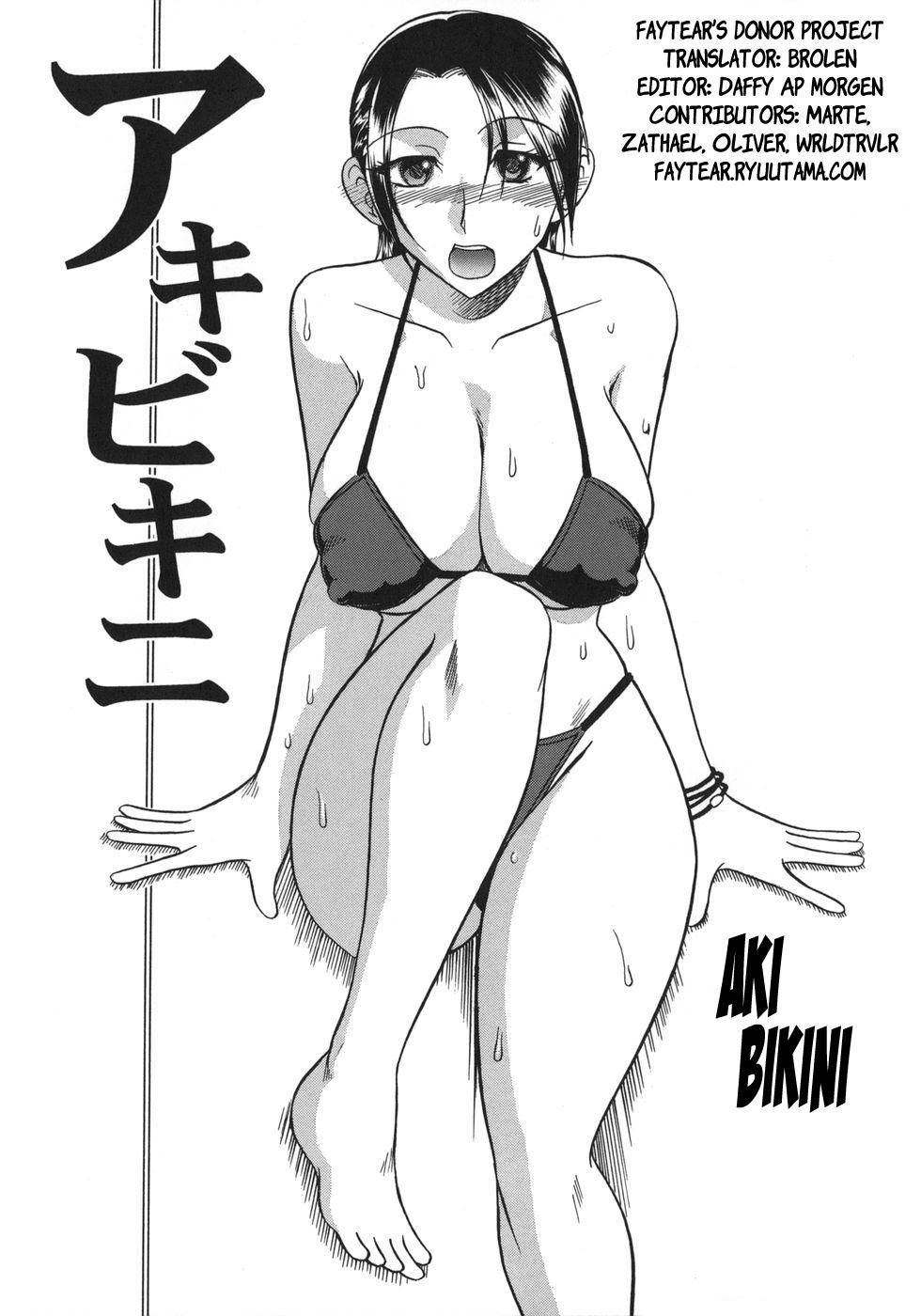 Hadaka Yori Hiwai - She is dirtier than nakedness 164
