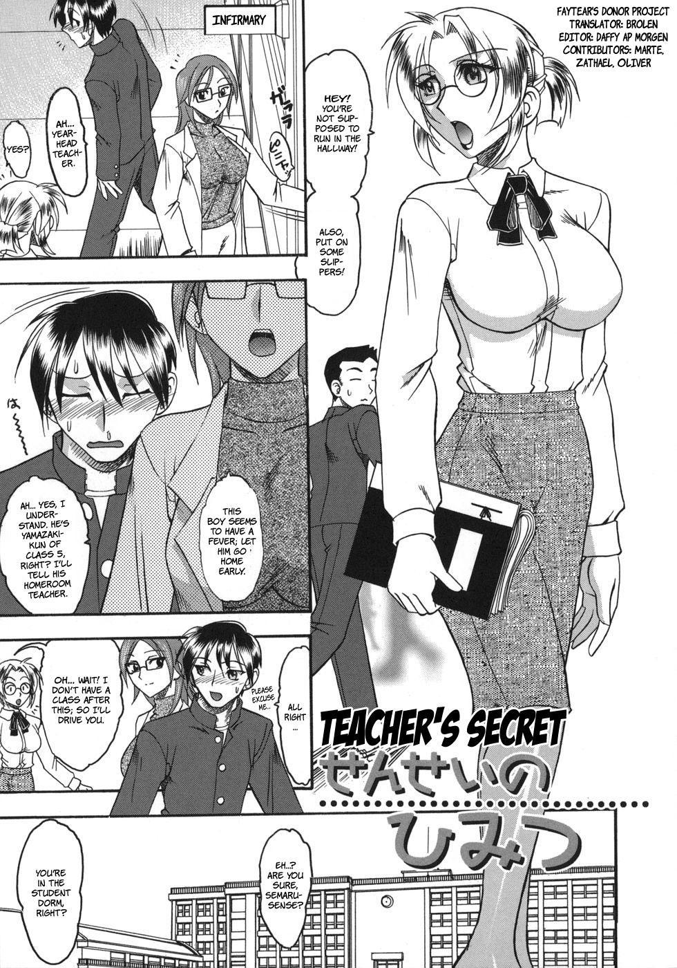 Hadaka Yori Hiwai - She is dirtier than nakedness 20