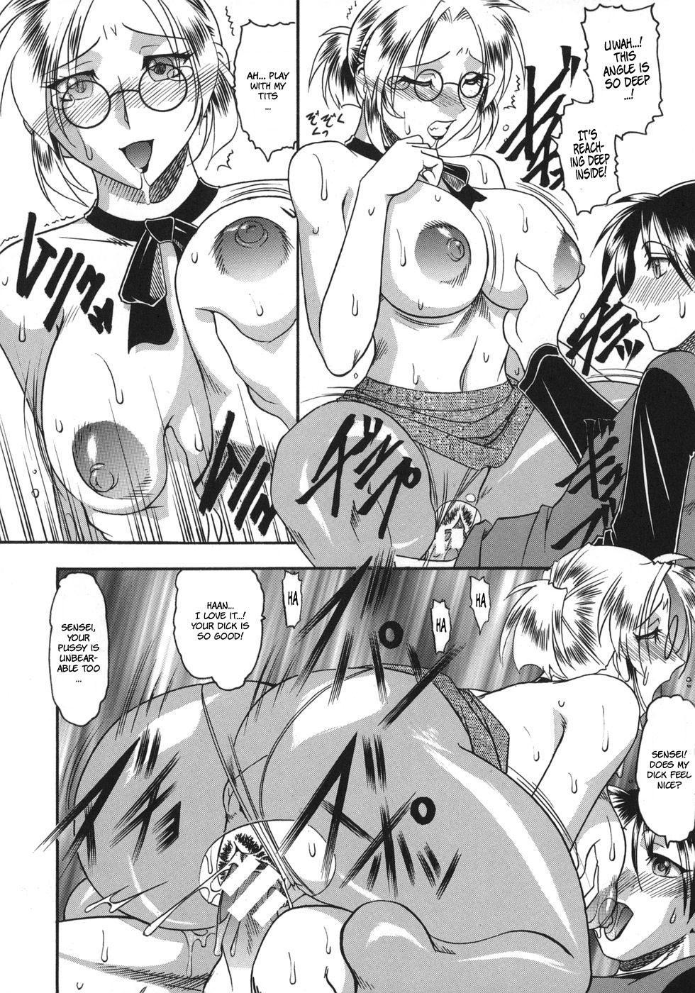 Hadaka Yori Hiwai - She is dirtier than nakedness 33