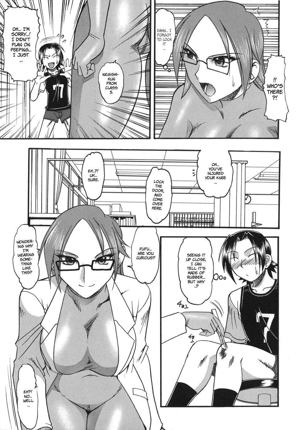 Hadaka Yori Hiwai - She is dirtier than nakedness 40
