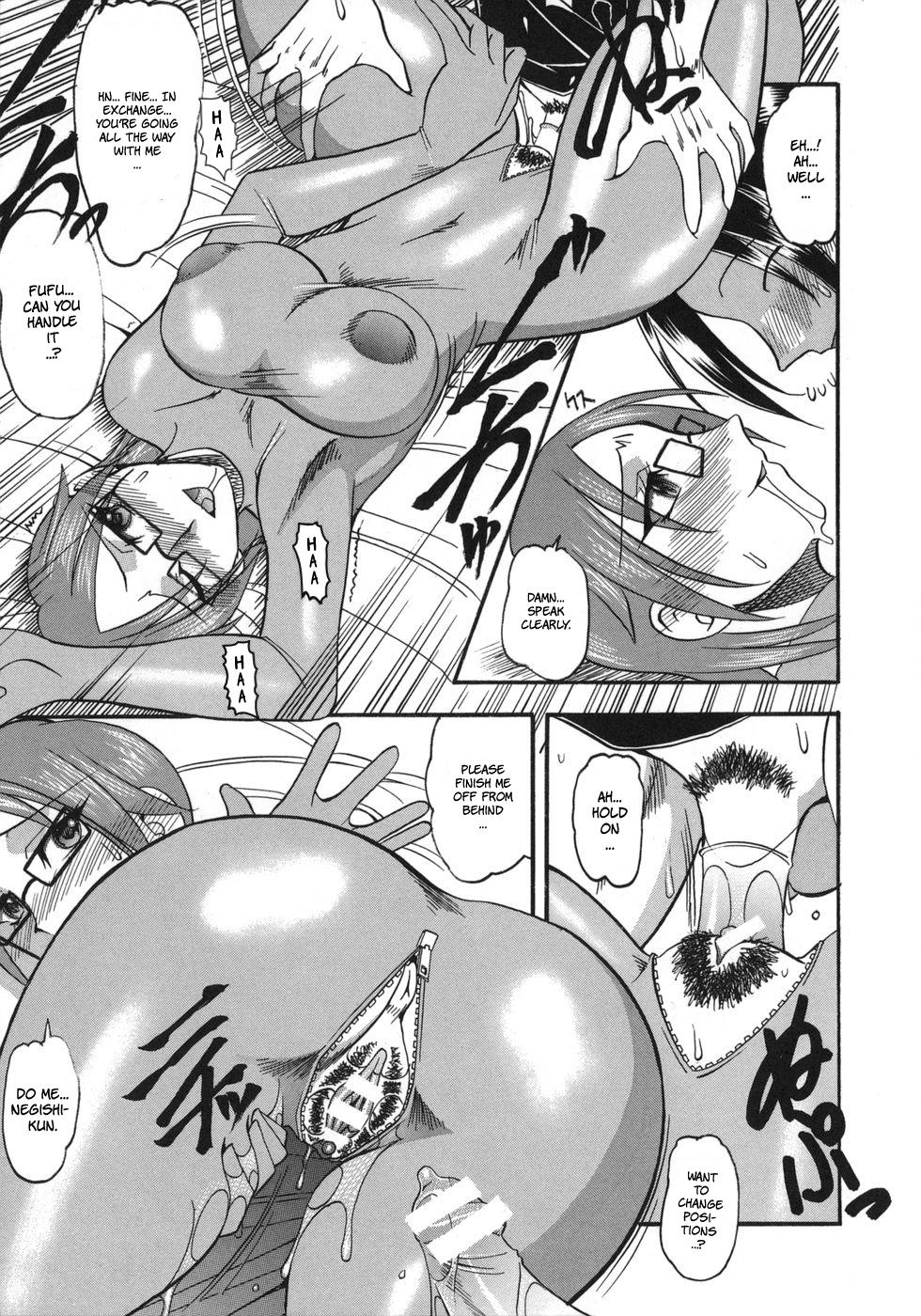 Hadaka Yori Hiwai - She is dirtier than nakedness 48